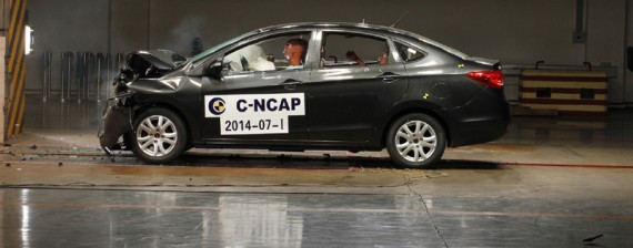 Haima M3 C-NCAP crash test 100% 50km/h